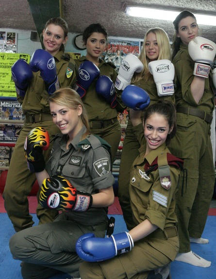 Miss-Israel-2013-nominees