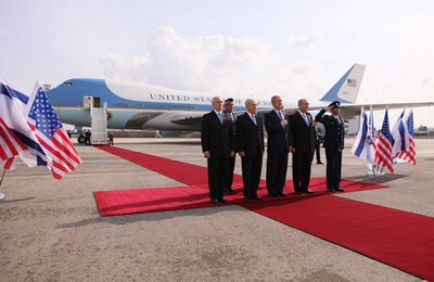 Arrival Ceremony at Ben Gurion International Airport