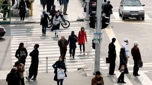 street iran
